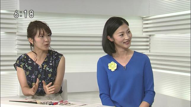 森花子 茨城ニュースいば6 奥貫仁美 齊藤済美 8