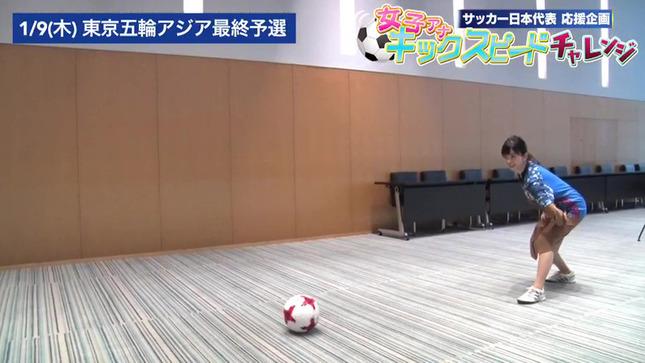 松尾由美子 女子アナキックスピードチャレンジ 11