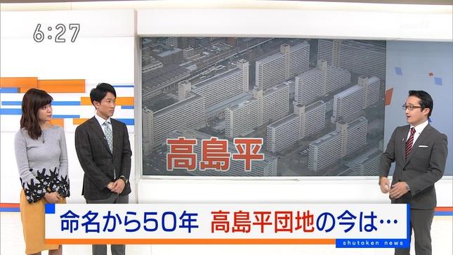 合原明子 首都圏ネットワーク 2