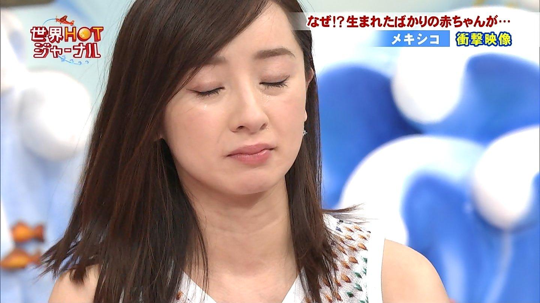 西尾由佳理Part176 YouTube動画>4本 ->画像>101枚