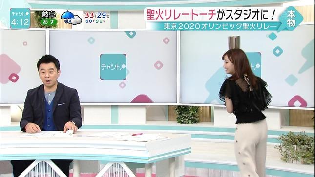 柴田阿弥 チャント! 4