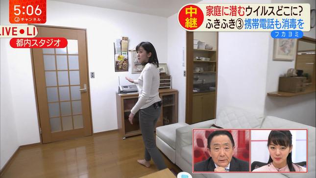林美桜 スーパーJチャンネル 22