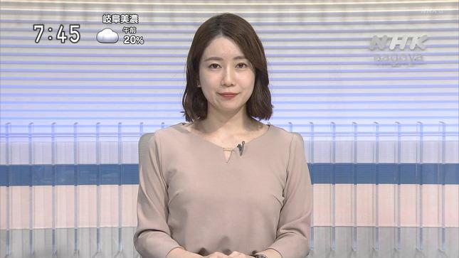 橋詰彩季 列島ニュース おはよう東海  ニュースウオッチ9 1