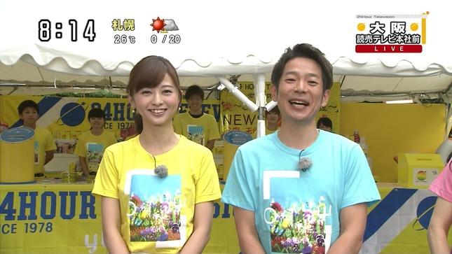 中谷しのぶ 24時間テレビ 7