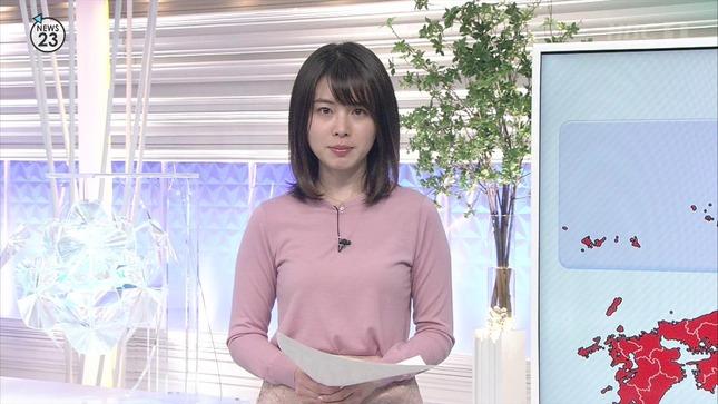 宇内梨沙 News23 皆川玲奈 5