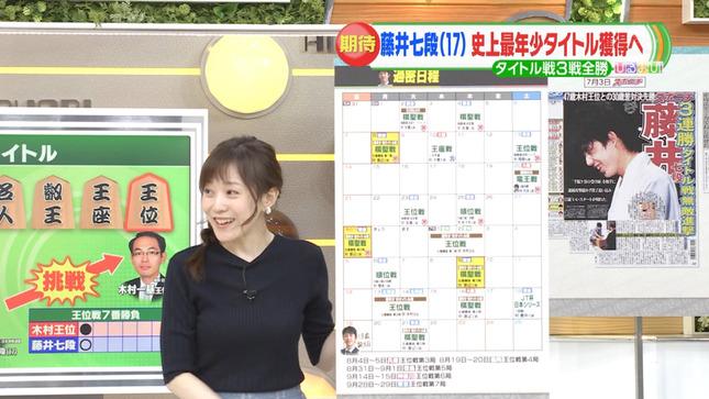 江藤愛 ひるおび! 8