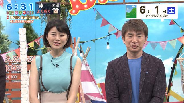 鈴木ちなみ デルサタ 島津咲苗 5