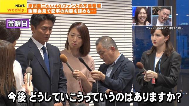 宇賀神メグ ひるおび! Nスタ サンデー・ジャポン はやドキ! 8
