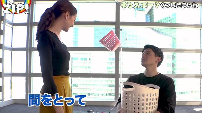 後呂有紗 後呂アナ・篠原アナのゆるスポーツ 19