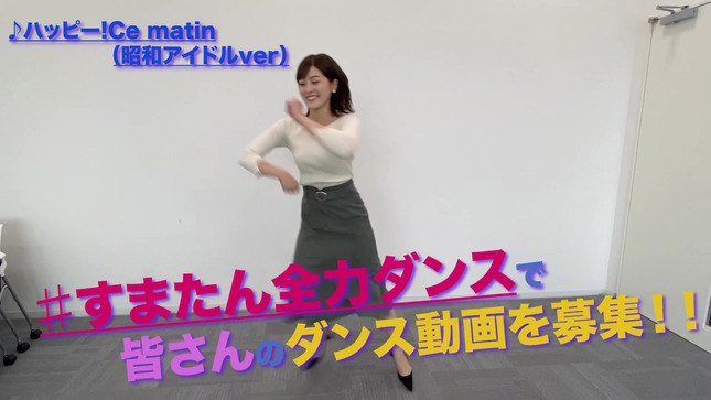 中村秀香 虎谷温子 武田訓佳 諸國沙代子 全力ダンス 3