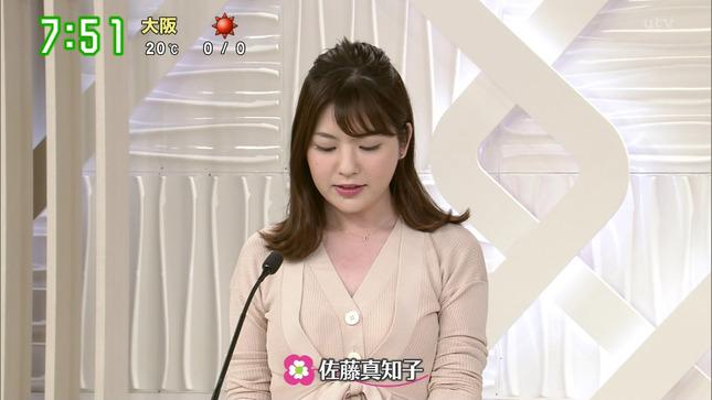 佐藤真知子 ズームイン!!サタデー 所さんの目がテン! 2