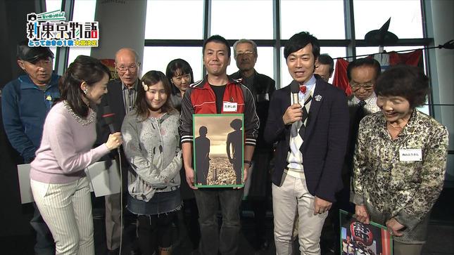 江崎史恵 さいはっけん!新東京物語 とっておきの1枚 06