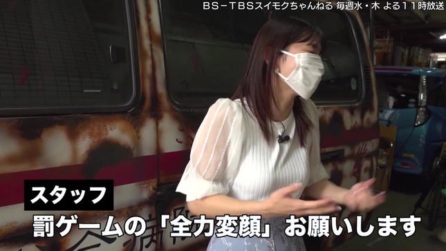 山本里菜 スイモクチャンネル 23