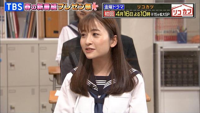 日比麻音子 TBS春の新番組プレゼン祭 13