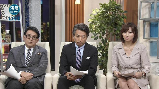 畑下由佳 深層NEWS 7