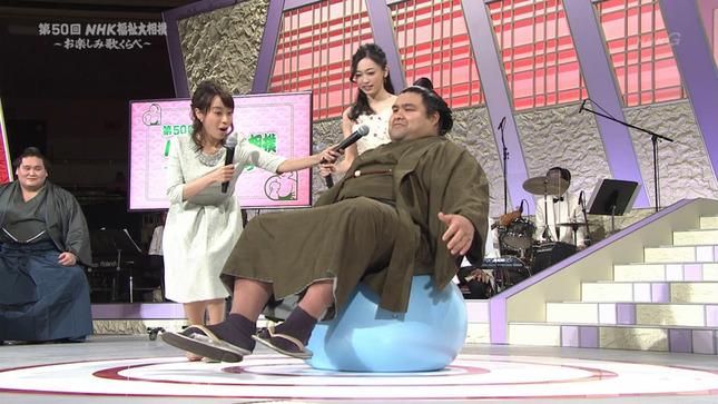 片山千恵子 サキどり↑ 福祉大相撲 趣味どきっ!15