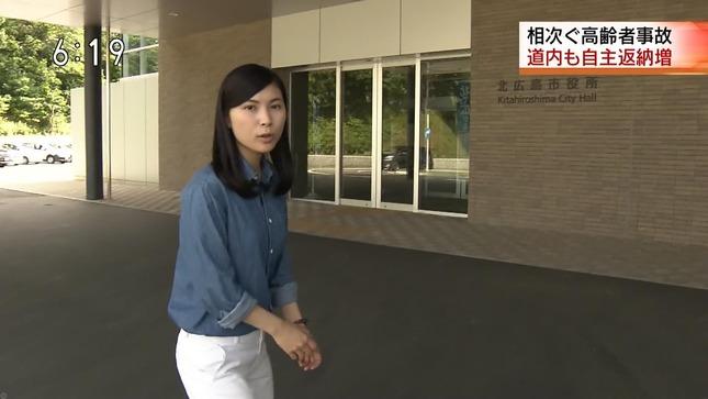 太細真弥 ほっとニュース北海道 3