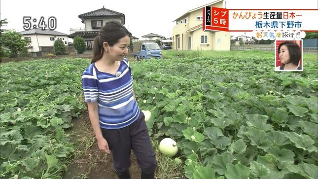 福岡良子 ニュースシブ5時 9