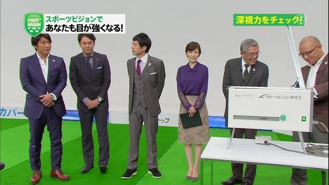 杉崎美香 FOOT×BRAIN 世界ナゼそこに?日本人 競馬BEAT 04