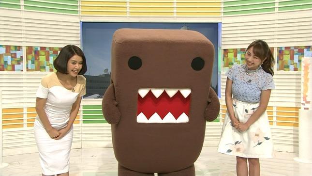 塚原愛 どーも、NHKです。 5