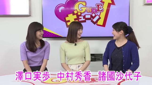 澤口実歩 ギューン読売テレビアナウンサー向上委員会 1