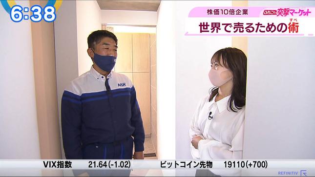 片渕茜 ニュースモーニングサテライト 13