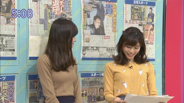 笹川友里 はやドキ! 6