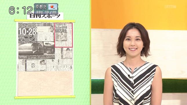 ヒロド歩美 サンデーLIVE!! 6