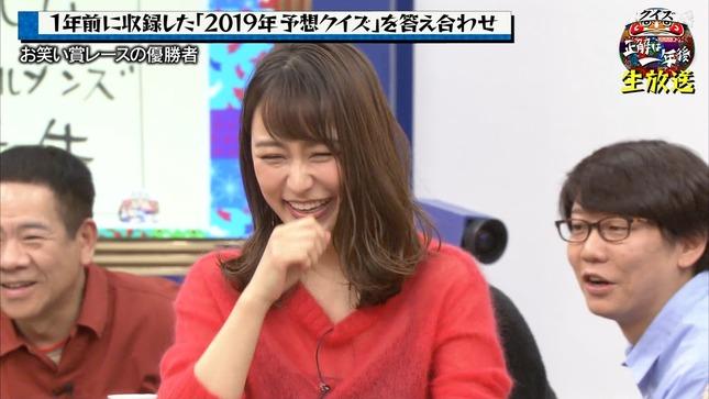 枡田絵理奈 クイズ☆正解は一年後 2019 13