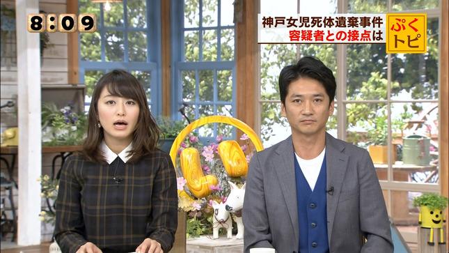 枡田絵理奈 いっぷく! 03