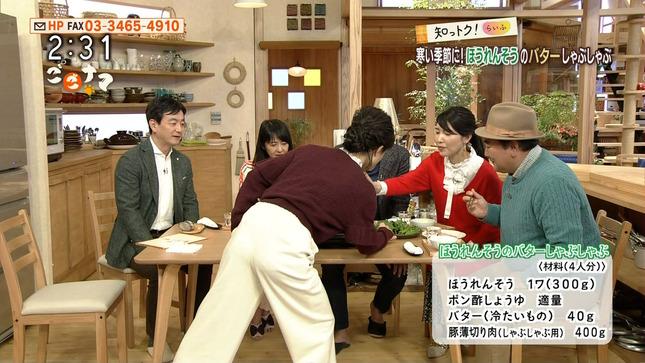 池田伸子 ごごナマ 5
