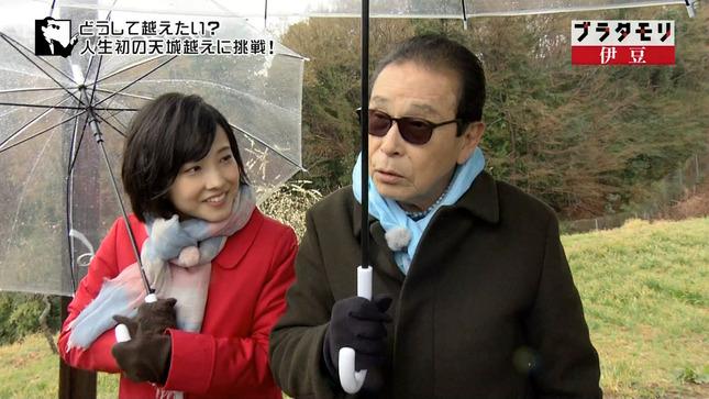 林田理沙 ブラタモリ おはよう日本1