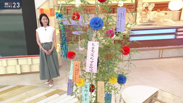 小川彩佳 news23 山本恵里伽 13