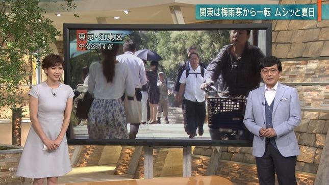 徳永有美 報道ステーション 9