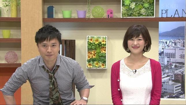 梶尾みどり ぷらナビ+ 1