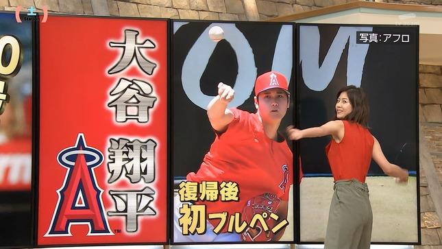 桝田沙也香 サタデーステーション 3