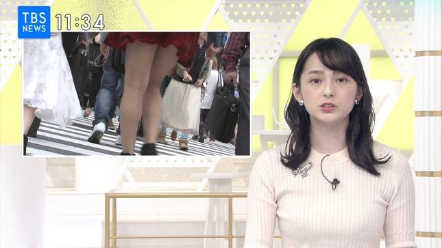 山本恵里伽 TBSニュース11