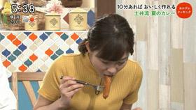 久冨慶子 おかずのクッキング 15