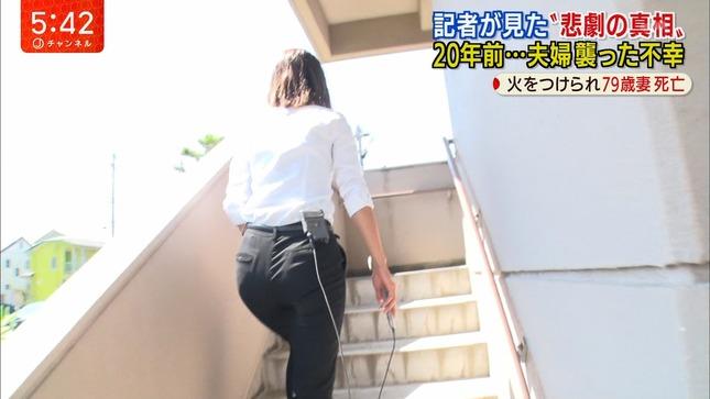 桝田沙也香 スーパーJチャンネル 3