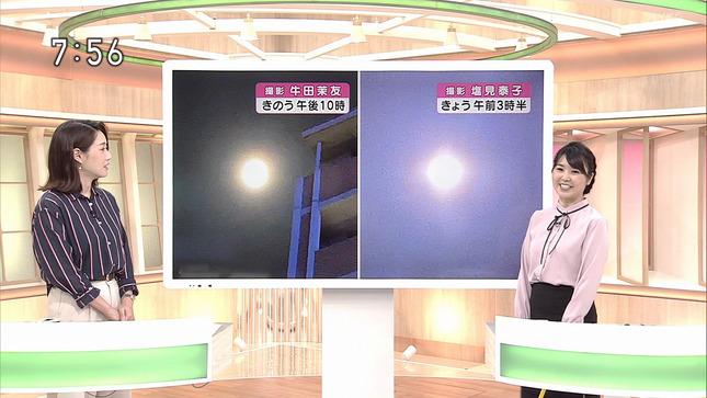 牛田茉友 おはよう関西 列島ニュース 14