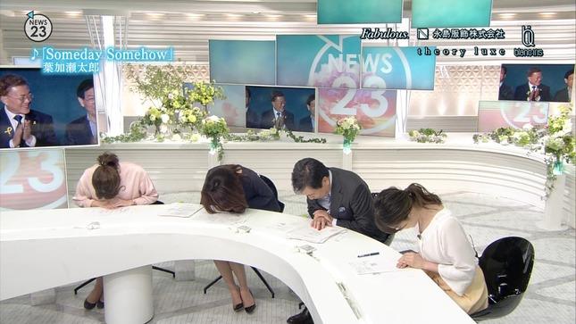 皆川玲奈 宇内梨沙 News23 6