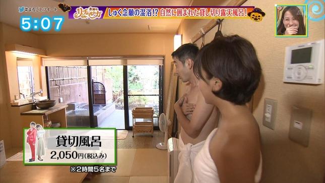 山田桃子 まるごと 木曜のリチェルカ 11