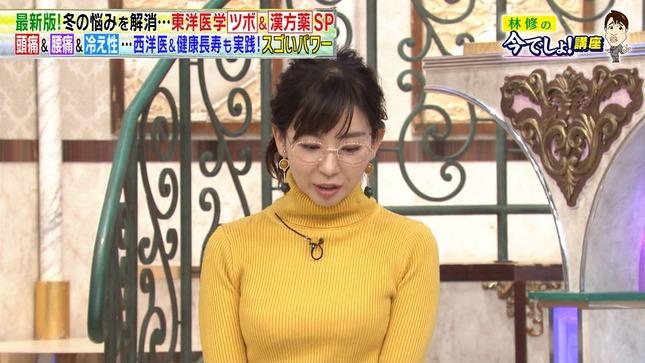 松尾由美子 林修の今でしょ!講座 8