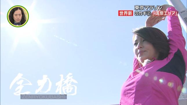 秋元玲奈 追跡LIVE!SPORTSウォッチャー 16