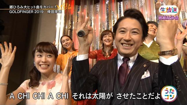 片山千恵子 うたコン 7