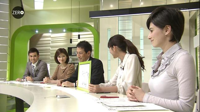 鈴江奈々 桐谷美玲 NEWS ZERO キャプチャー画像 07