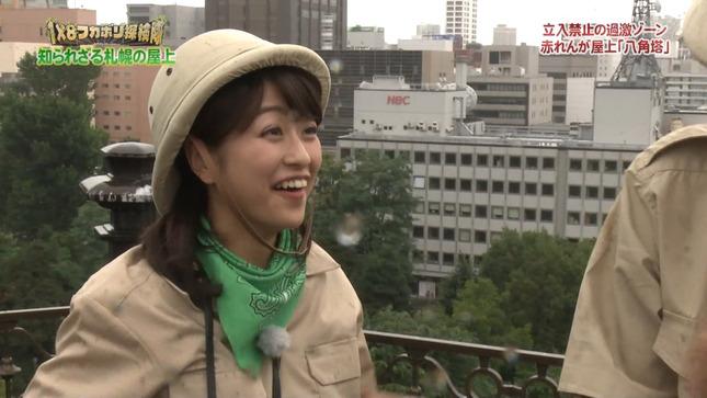 村雨美紀 どさんこワイド 1×8いこうよ! 15