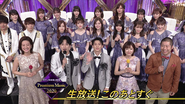 滝菜月 徳島えりか Premium Music 2020 1