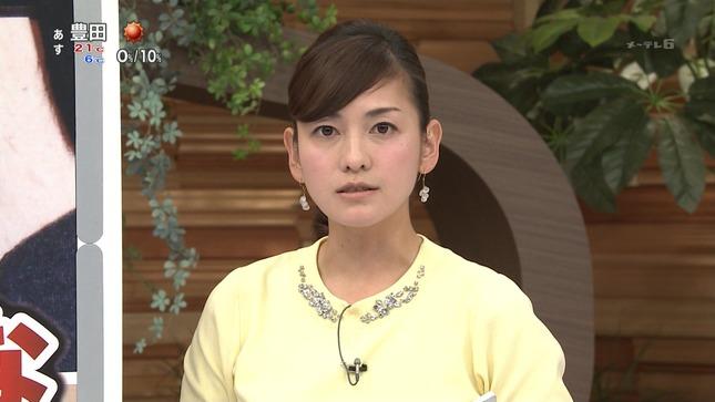 鈴木しおりの画像 p1_24