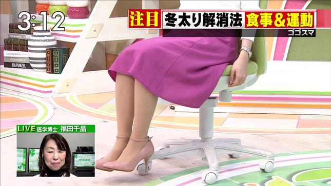 皆藤愛子 ゴゴスマ  林修の今でしょ!講座 9